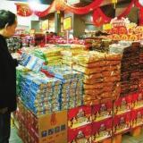 深圳长期承接大小百货超市清货公司-团队-价格-哪里有
