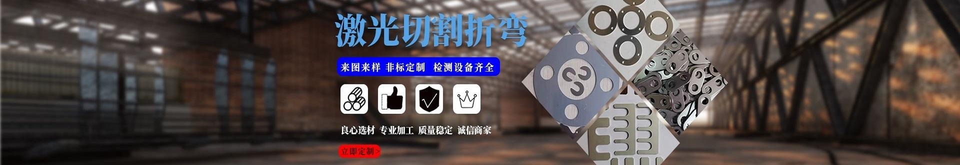 深圳瑞扬金属制品有限公司