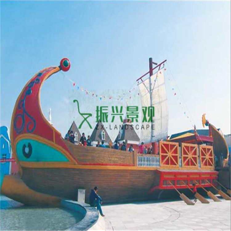 贡多拉船销售