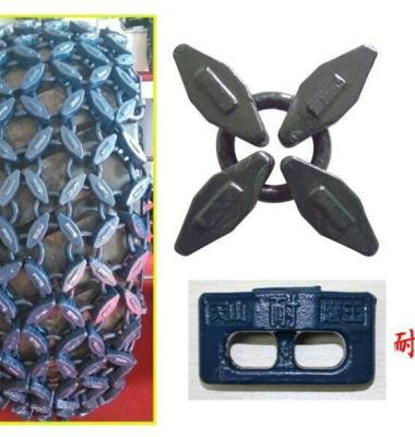 天山耐磨王链条图片/天山耐磨王链条样板图 (3)