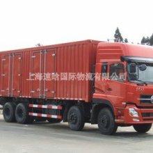 上海到广州货运物流 整车零担 货物运输 城市配送电商物流公司  上海至广州整车运输图片