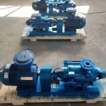 淄博海润牌DA1系列 D型卧式多级离心泵图片