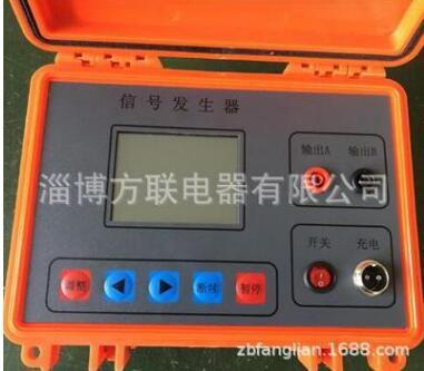 ME980电缆故障测试仪销售