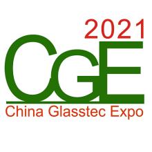 2021廣州國際玻璃工業技術展圖片