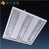 供应兴华 T8嵌入式防爆格栅灯盘图片